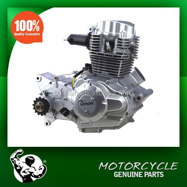 Loncin air-cooled CVT 150 ATV engine for sale