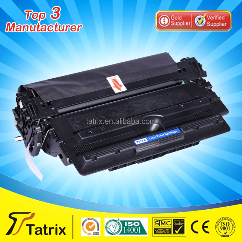 Compatible Toner Cartridge for HP Q7516A