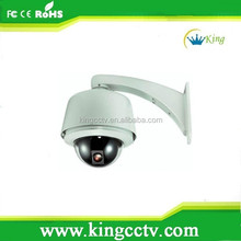 540TVL LG or CNB All-in-One Camera With 27X Optical Zoom PTZ Camera: HK-SAP8272