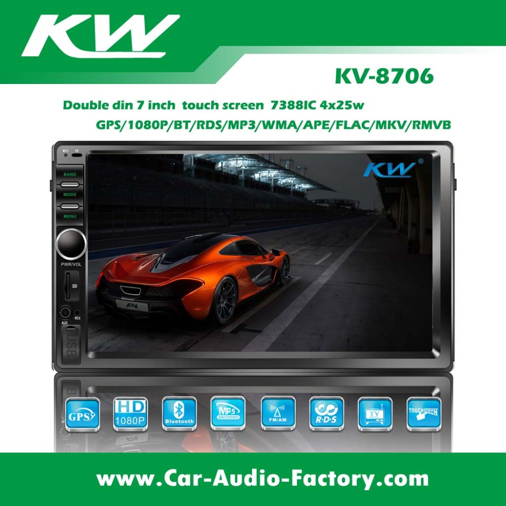 High quality 7388 IC With 7inch universal deckless car dvd