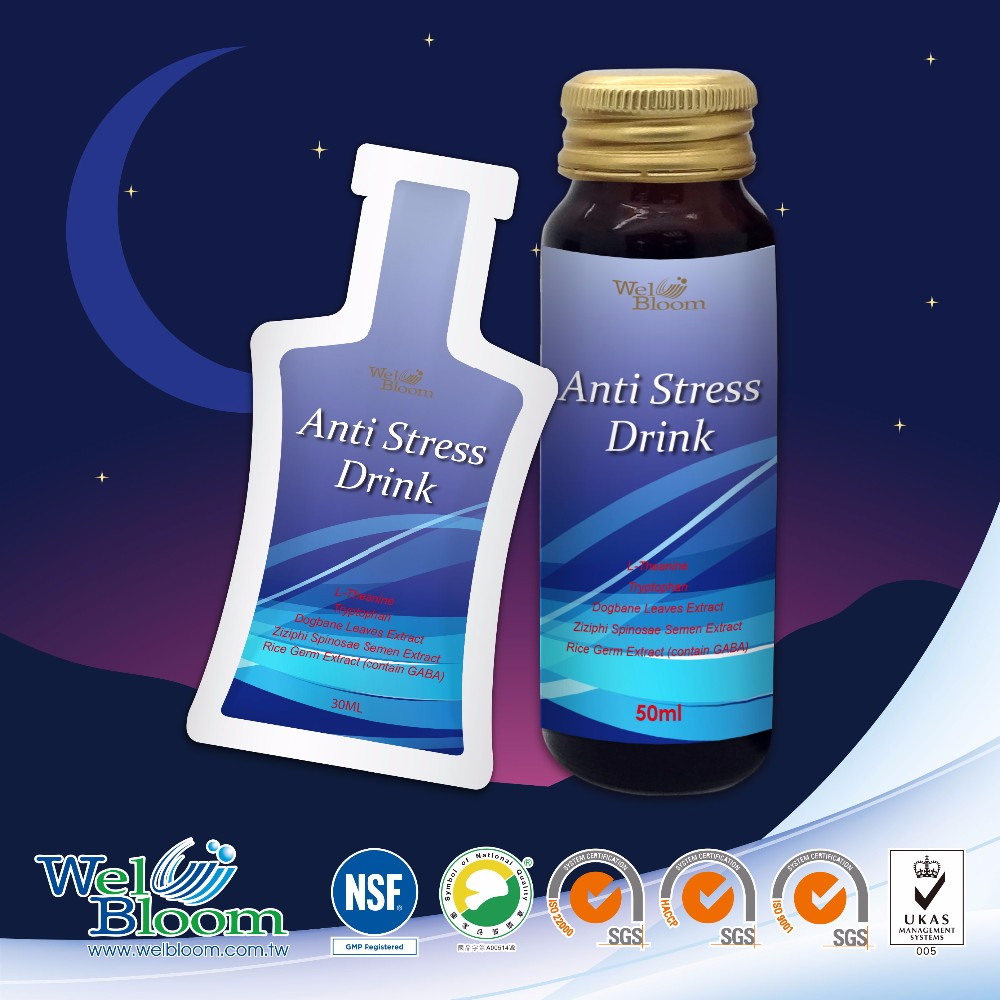 Fast Insomnia Cures Customize Sleep Aid Herbal Drink For Rravellers