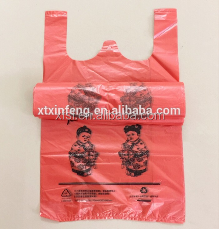 price of 1kg plastic bags used for shopping