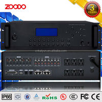 JS-2600 8 to 16 Matrix Programming Host PA Sound System