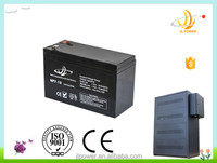 China factory high capacity 12v solar ups battey 12v 7ah sealed lead acid battery 12v 7ah exide tubular battery