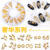 2016 Newest different series Japan design 3D nail art metal slice punk rivet decoration