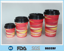 12 oz Personalized paper cup manufacturer in Hunan