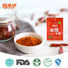 High Quality Natural Organic Chili Powder