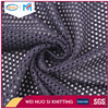 High Performance fast delivery thick spider mesh fabric for suit