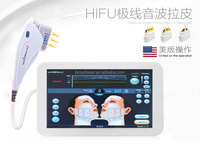 portable home use face lift and skin tightening hifu beauty product