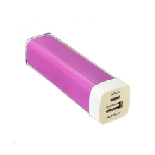 Mobile power supply 2600mah, Custom logo portable power bank, Rechargeable 18650 Lithium Battery