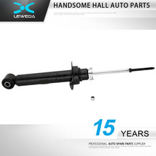 Factory Price Air Suspension Rear Shock Absorber For Pajero