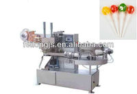 FLD ball lollipop packing machine(automatic ball lollipop packing machine