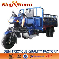 2015 truck motorcycles chinese made 250cc KST 250ZH-15 cargo tricycle with cabin for sale