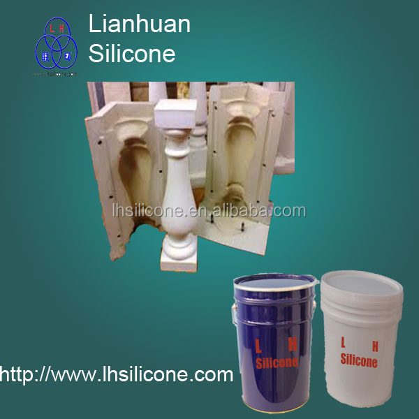 <strong>silicone</strong> rtv-2 for concrete,gypsum,resin ,polyurethane concrete molds making