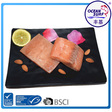 China Seafood Wholesale Frozen Iqf Pink Salmon Portion