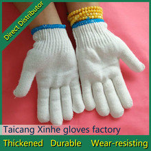 white cotton knitted gloves cheap price gloves