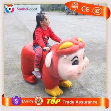 Much Cute children park riding cartoon pig battery operated ride animals