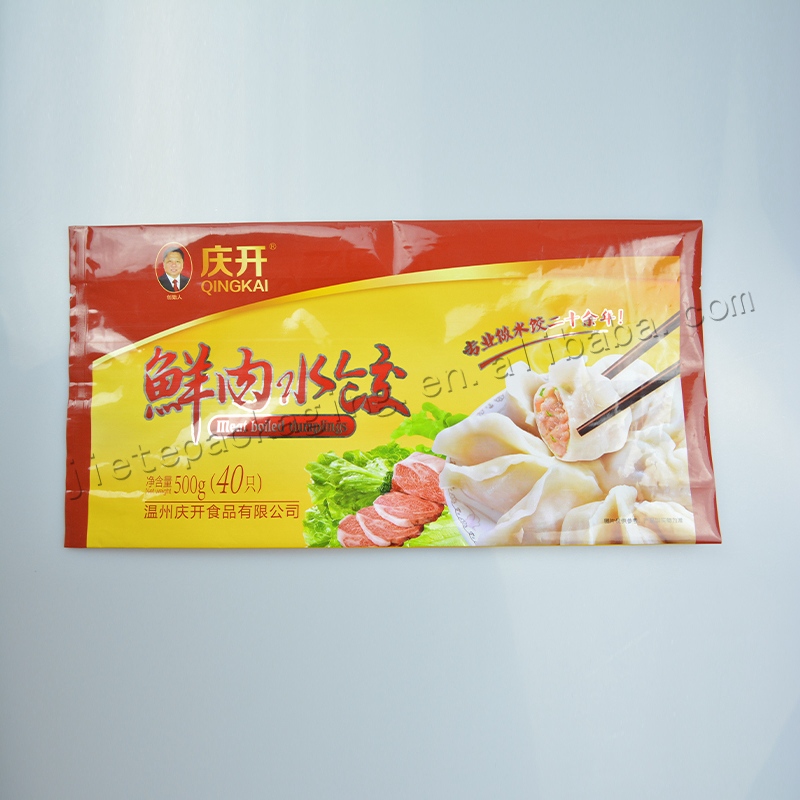 PA/PE custom printed vacuum Aluminum Foil plastic food packing bag