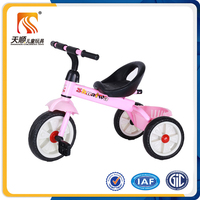 Seat with back tricycle for children China safety first ride toys