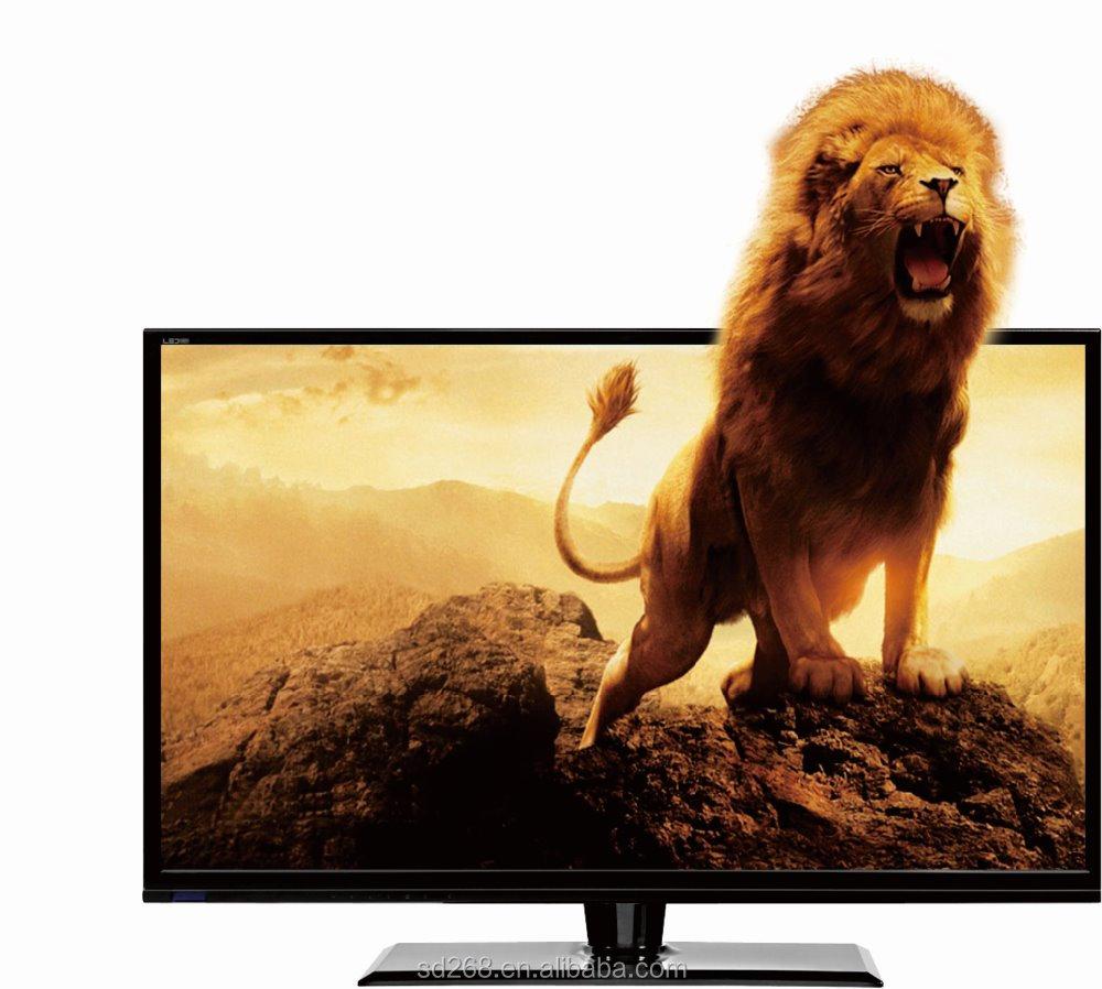 Image Result For Harga Tv  Inch Murah