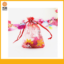 Wedding Gift Candy pouch Drawstring Organza bags