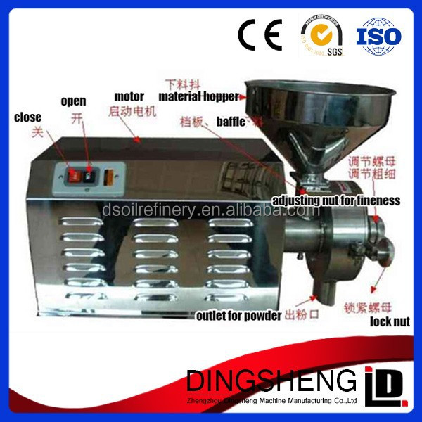 good quality automatic rice mill machine & grains mill