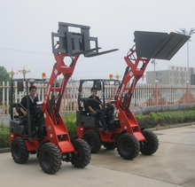 2018 New Arrival China cheap wecan 800kg mini skid steer loader for sale
