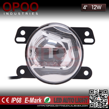2016 New motorcycle 4 inch led fog light with DRL