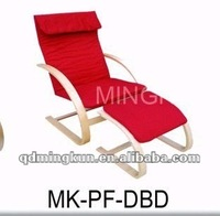 relax/rocking bending wood sofa chair with foot stool