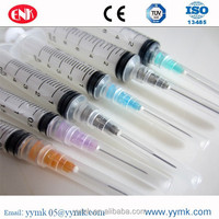 2016 Medical supply medical syringe injection disposable syringe