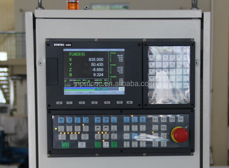 PMSK 1325 4 axis cnc machine price list for sale/automatic cnc router wood