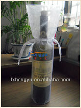 round bottom organza wine bags bottle bag