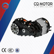 0.35KW 36/48V no shift gear box electric motor