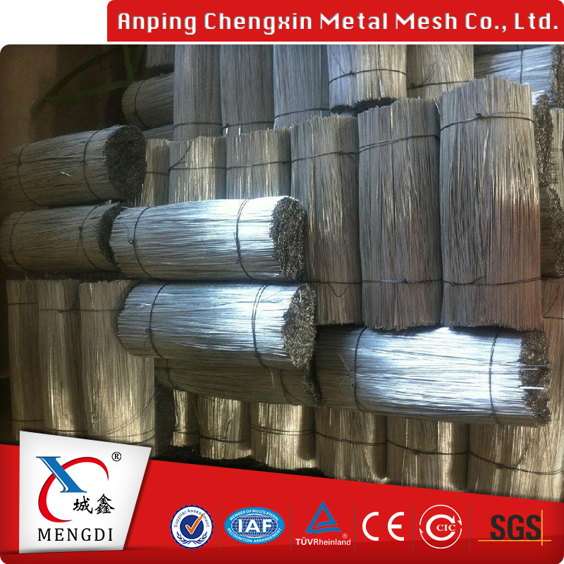 mytest Straight cut iron wire