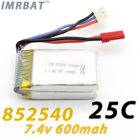 RC airplane battery 7.4v 852540 600mah lipo battery 25C for FY550 HJ818 HJ819 Hengdi 1315 RC quadcopter