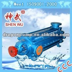 Low Volume High Head Centrifugal Pump