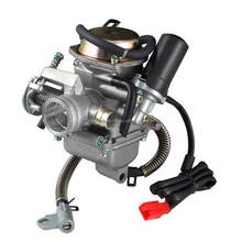 Hot Sale High Performance Factory Price ATV Motorcycle Carburetor GY6-150cc