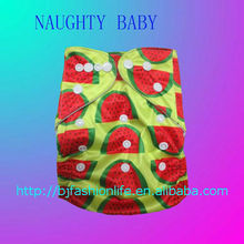 High quality baby sleeping cloth diaper