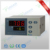 YUDIAN AI-706M 48*48mm size Intelligent Industrial Six-Channel Temperature Indicating/Alarming Instrument