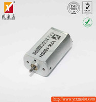 D 15.4mm 32g battery powered dc small motor used for electric shaver