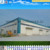 China supplier prefab warehouse /prefabricated warehouse building/prefabricated warehouse kit for sale