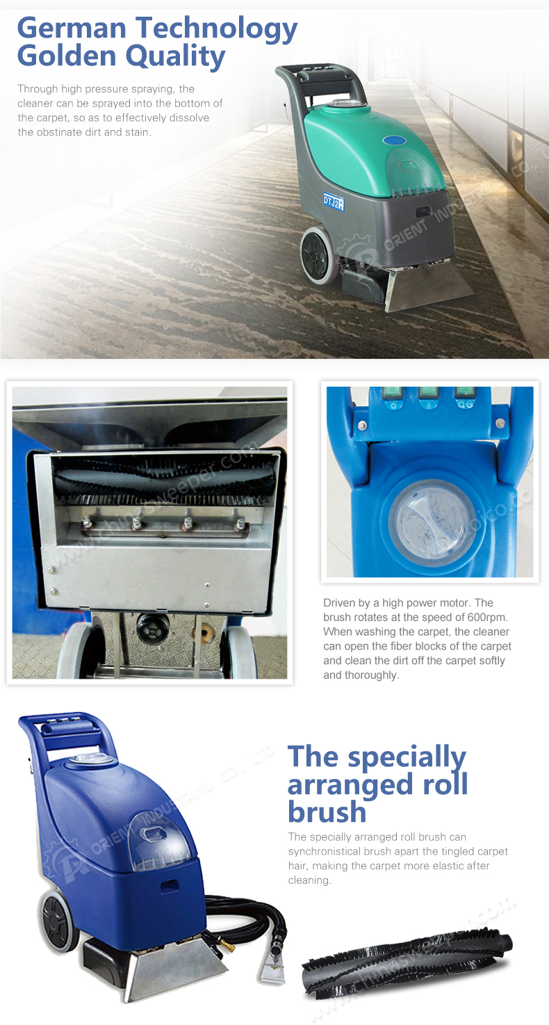 High Quality DTJ2A Commercial Carpet Steam Cleaner