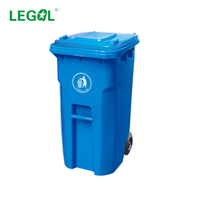 LD-120E 120 Liter Hot Sale Garbage Container Recycle Bin