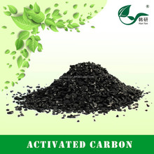 granular olive shell activated carbon for water treatment