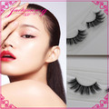 Customize label faux false eyelash
