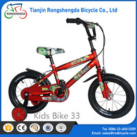 20 inch children exercise bike for sell/2017 Wholesale Best Cheap Price Boys Bikes for child/20 inch children fashion BMX bike