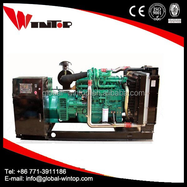 China supplier 150kw atmospheric water generator