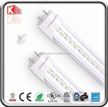 4ft 1.2M 20W T8 t5 fluorescent tube light fittings with Rotatable base