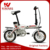 2018 New Model 14inch Mini Folding Electric Bike With 250W Motor For Hot Sale France Angola
