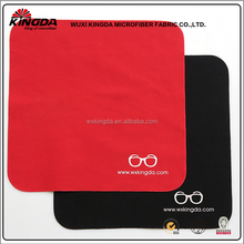 Fashion chinese microfiber magic cleaning cloth Best Choice